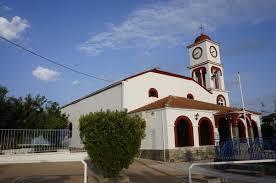 GERAKINI church